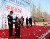 RV China 2011(Spring)