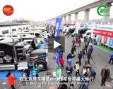 The 10th RV China