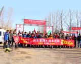 2012第6届中国(北京)国际房车露营展览会