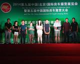 2014第9届中国(北京)国际房车露营展览会暨第5届中国国际露营大会