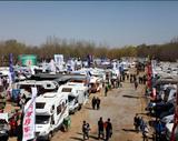 2013第8届中国(北京)国际房车露营展览会