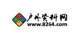 媒体logo网站用-06.png