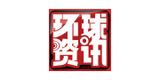 媒体logo网站用-19.png